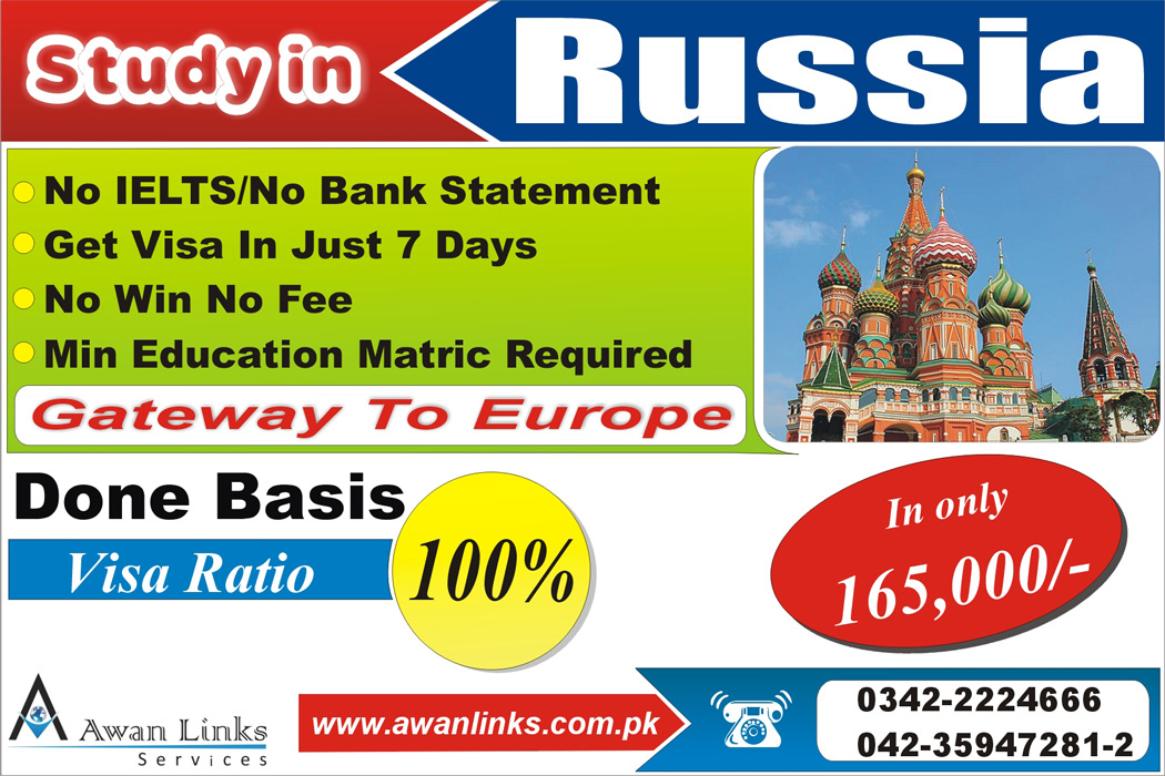 Where learn russian studies and russian